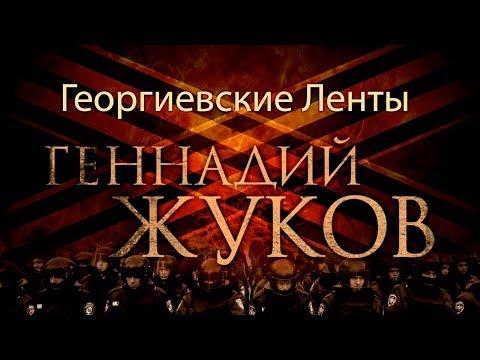 Слушать песню (242)Ленинград - Выборы