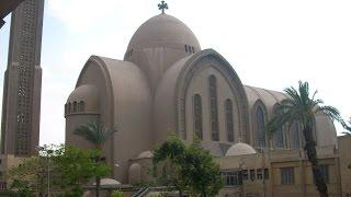 مصر: 23 قتيلا في انفجار داخل الكاتدرائية القبطية المرقسية في القاهرة