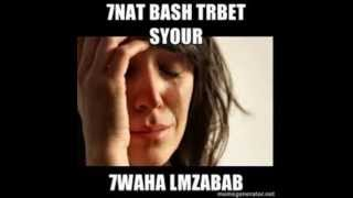 Lamzabab 2  اخطر المجرمين     Tanger