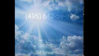 Ролл ап стенд - закрепление фотополотна(, 2011-12-12T10:12:37.000Z)