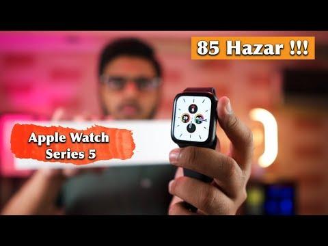 Apple Watch Series 5 Unboxing | Price In Pakistan Is Crazyy!!