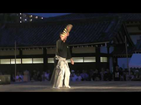 狂言小舞 a Japanese Classical Performing Art
