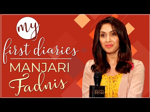 Manjari Fadnis Talks About Her First Date, First Job, First Auiditon | My First Diaries