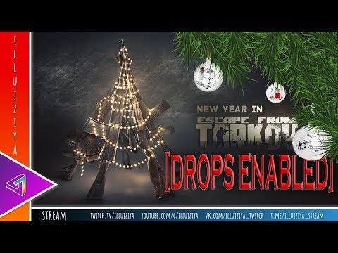 Escape From Tarkov ловим подарочки от разрабов stream