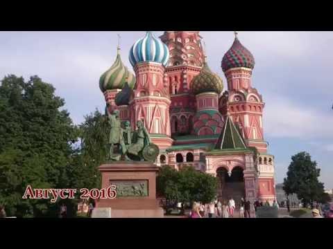 Внутри храма Василия Блаженного, Москва / Inside St.  Basil's Cathedral , Moscow