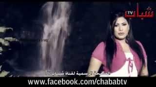 Rana Walid - Amout Aalek / رنا وليد - اموت عليك