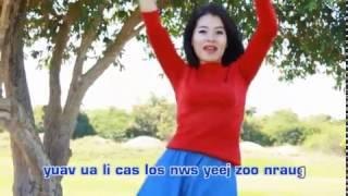 Kuv Xav Hais  by Paj Nyiag Xyooj   ( Instrumental )