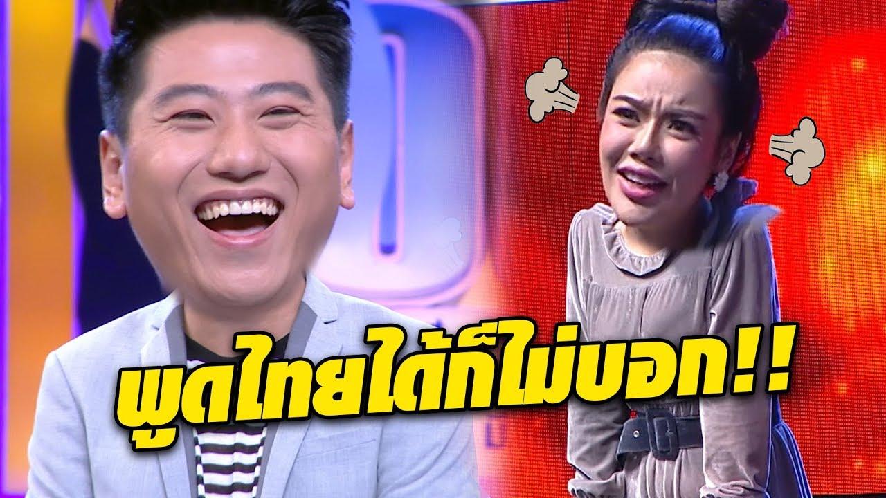 หนุ่มจีนเซอร์ไพรส์พูดไทยแถมยังเป็นดาราดังอีกด้วย - เทคมีเอาท์ไทยแลนด์