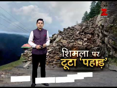 Watch: Massive landslide sweeps away vehicles near Shimla | शिमला पर टूटा