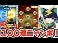 【放送事故】広瀬すずの乳首(カット版、乳首すず) - YouTube