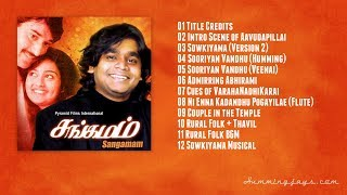 Sangamam BGMs | An A.R.Rahman musical