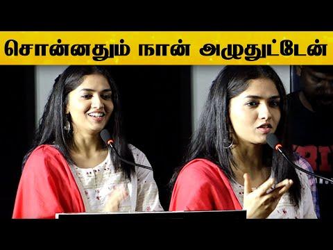 அப்படி சொன்னதும் அழுதுட்டேன் - பேசுறதுக்கு முன்பே மன்னிப்பு கேட்ட Sunaina..! | Trip Movie Press Meet