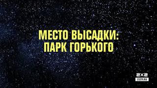 Телеторт 2х2 в Москве
