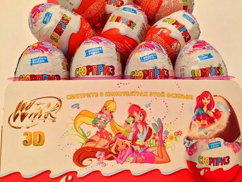 36 Киндер Cюрпризов,Unboxing Kinder Surprise Eggs Winx Club игрушки по мультику Феи Клуб Винкс