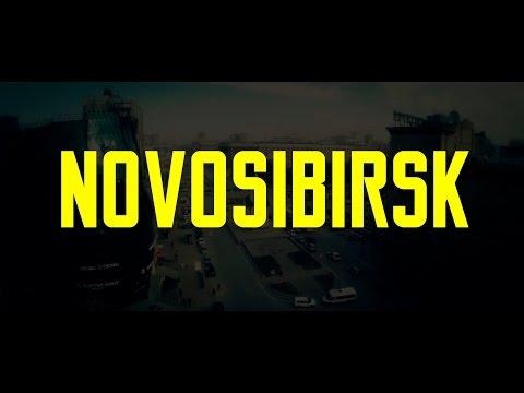 """Novosibirsk our city """"Типичный Новосибирск"""""""