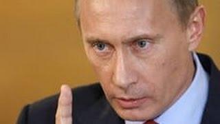 Путин объявил войну Украине