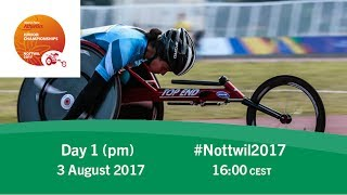 Day 1 | Nottwil 2017 World Para Athletics Junior Championships thumbnail