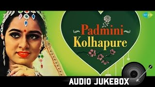Padmini Kolhapure Movie Songs | Old Hindi Songs | Audio Jukebox