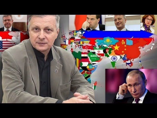 Сергей Будков и Валерий Пякин: Про пенсии