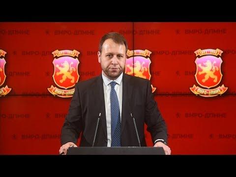 Прес конференција на Игор Јанушев | Генерален секретар на ВМРО - ДПМНЕ 17 01 2019