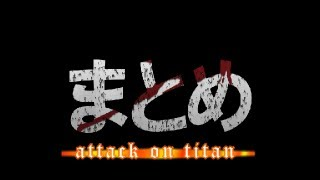 動画の元ブログは以下リンクを参照願います。 http://tokihakita.blog91...