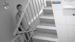 Поліцейське розслідування | Поліція розшукує вбивцю колишнього співробітника СБУ