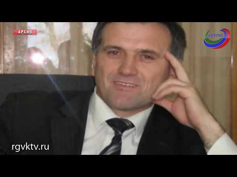 Восемь лет назад погиб основатель РГВК «Дагестан» Гарун Курбанов