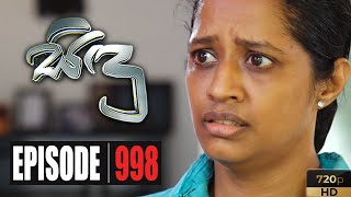 Sidu | Episode 998 08th June 2020 Thumbnail