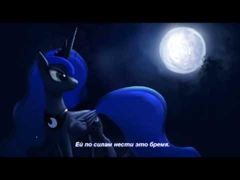 Баллада Луны(Хозяйка ночи)(Перезалив)