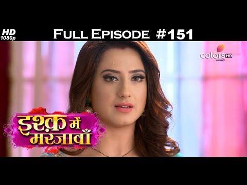 Ishq Mein Marjawan - Full Episode 151 - With English Subtitles