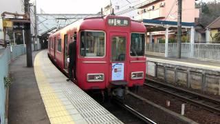 名鉄6750系2次車 大森・金城学院前駅 入線~発車