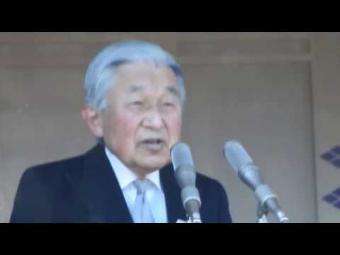 Emperor of Japan New Year's Speech 02-01-2018 Japan Shorts #2