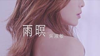 i am singer china