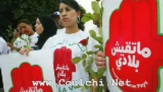 Antiterrorisme Maroc Oum said moskir Bigg steph ahmed soltan