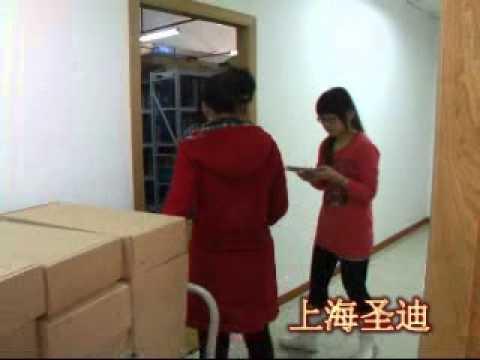Shanghai Shengdi Electrical Co.,Ltd.mp4