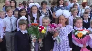 День знаний 1 сентября 2018 года в Новозавидовской школе №1
