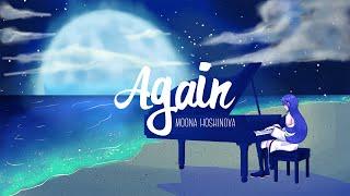 【COVER】Again / Beverly【Moona Hoshinova】