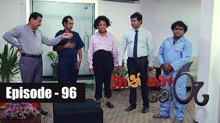Kanthoru Moru | Episode 96 31st August 2019 Thumbnail