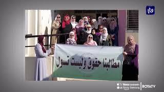 أبرز محطات اضراب المعلمين بعد نهاية الأسبوع الثاني -(19-9-2019)