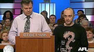 Час Суда. Депутат лжец Court Hour. The Deputy is a liar