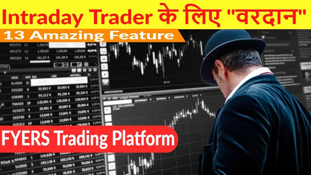Cmc cfd trading app