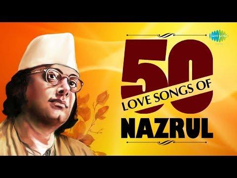50 Love Songs Of Kazi Nazrul Islam | টপ ৫০ রোমান্টিক নজরুলগীতি | One Stop Jukebox