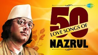 50 love songs of kazi nazrul islam টপ ৫০ রোমান্টিক নজরুলগীতি one stop jukebox