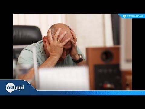 إصابة الرجل بالصداع النصفي مرارا يشير لارتفاع هرمون الأنوثة  - 10:55-2018 / 9 / 24