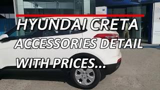 HYUNDAI CRETA 2018 ACCESSORIES WITH PRICE |  must watch