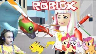 trovare e catturare i Pokemon in Robloks/Roblox Pokemon andare