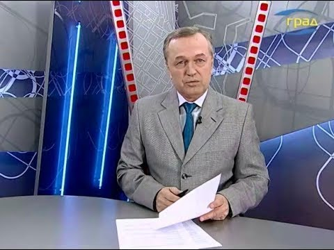 Новости Одессы 01.11.2019