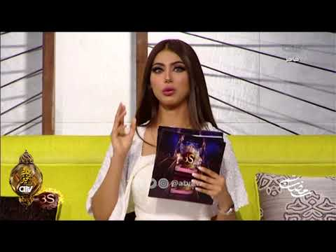 3s  الحلقة الاولى مع عبودكا تقديم سارة الودعاني وشيلاء سبت وصالح الراشد