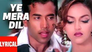 Lyrical: Ye Mera Dil Sun Sun   Kucch To Hai   Shaan, Sunidhi Chauhan   Tushar Kapoor,Esha Deol
