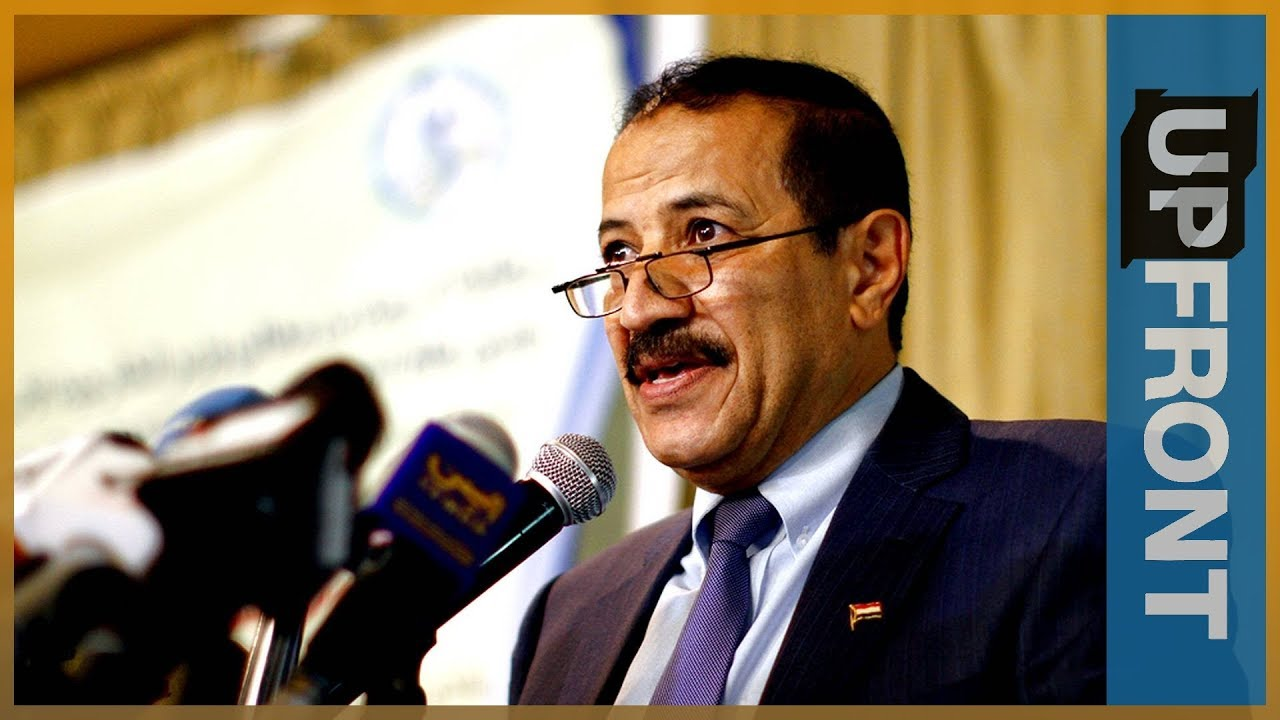 🇾🇪  Houthi-backed FM: Proud of rockets fired into Saudi | UpFront